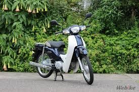 スーパーカブセル付き(FC-000) - 【公式】レンタルバイクのベストBike® JR高松駅前