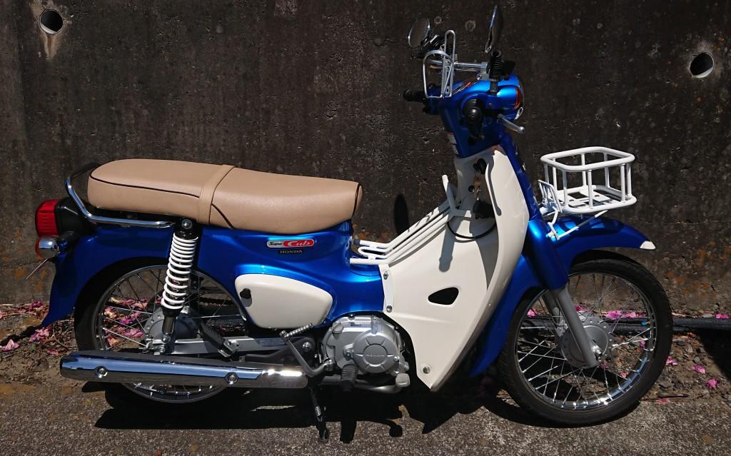スーパーカブ110(SH-207) - 【公式】レンタルバイクのベストBike® 用賀駅前