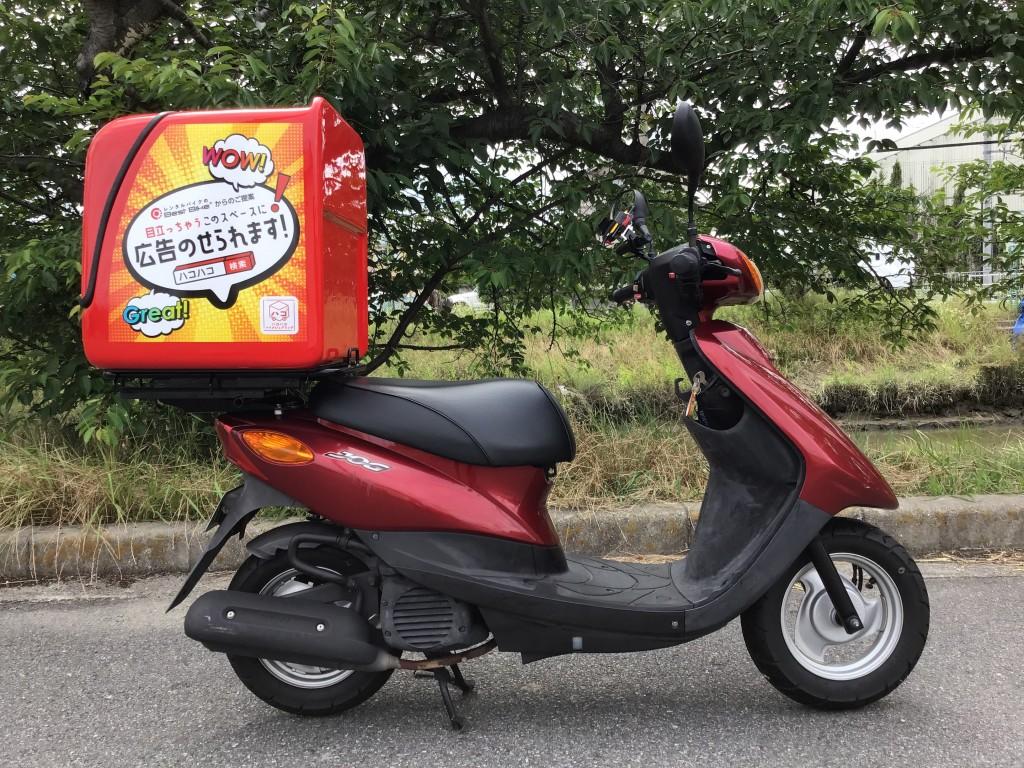JOG (FC-000)ハコハコ - 【公式】レンタルバイクのベストBike® JR鳴門駅前 原付専門