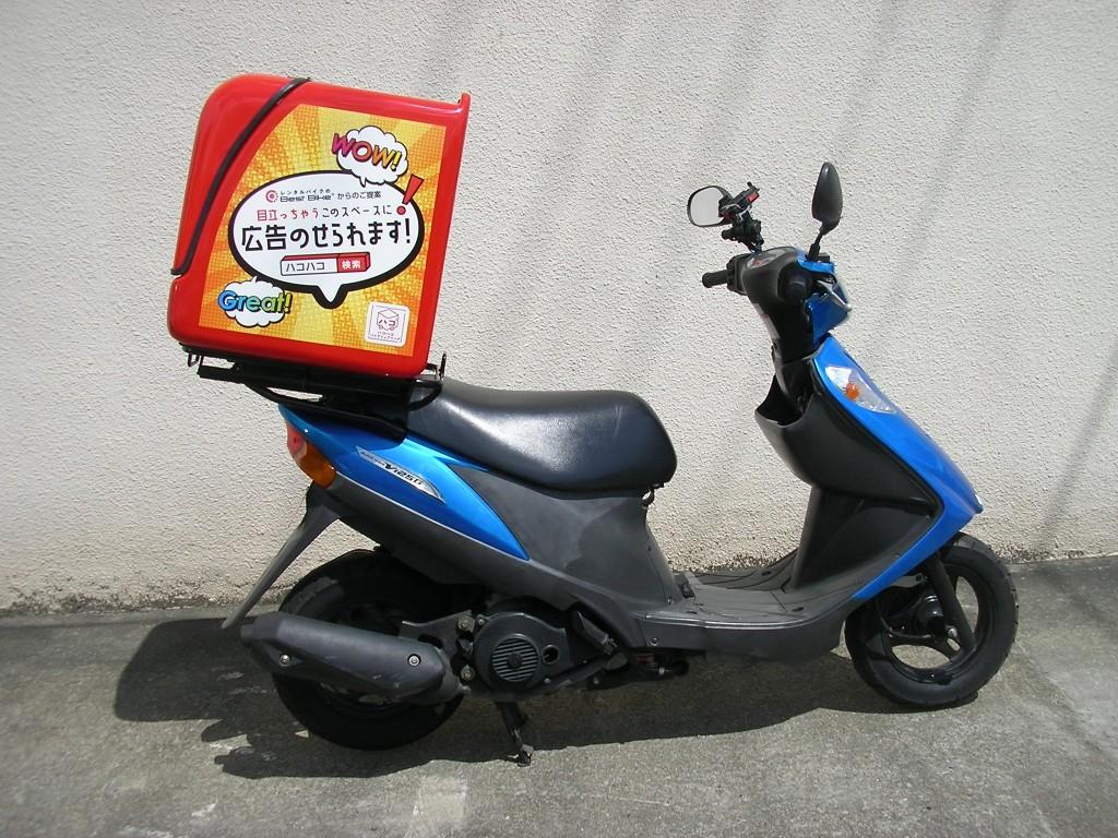 アドレス125ハコハコ(FC-000) - 【公式】レンタルバイクのベストBike® JR鳴門駅前 原付専門