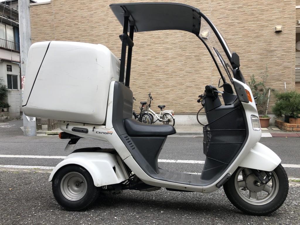 [要普免]キャノピーミニカー(SH-225) - 【公式】レンタルバイクのベストBike® 目黒駅前