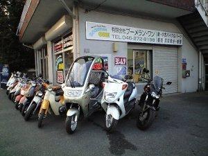 【公式】レンタルバイクのベストBike® 湘南大和店