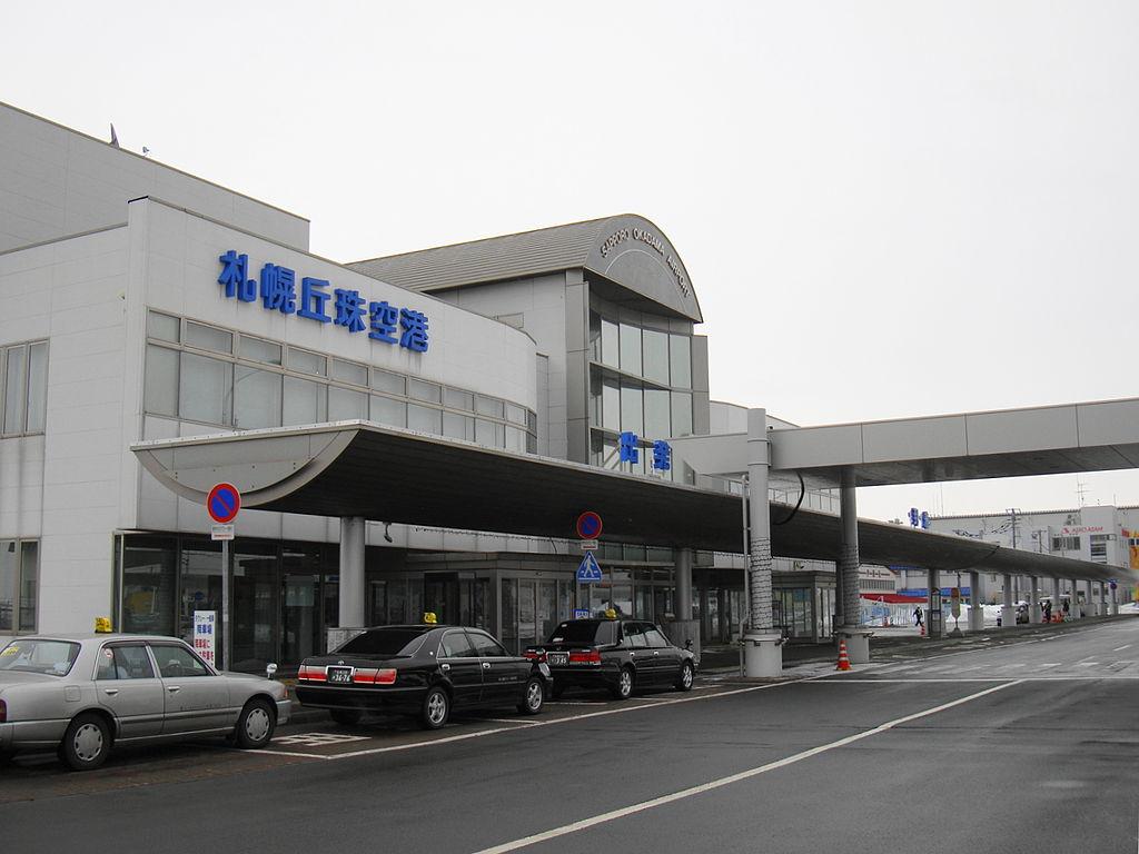 【公式】レンタルバイクのベストBike® 丘珠空港