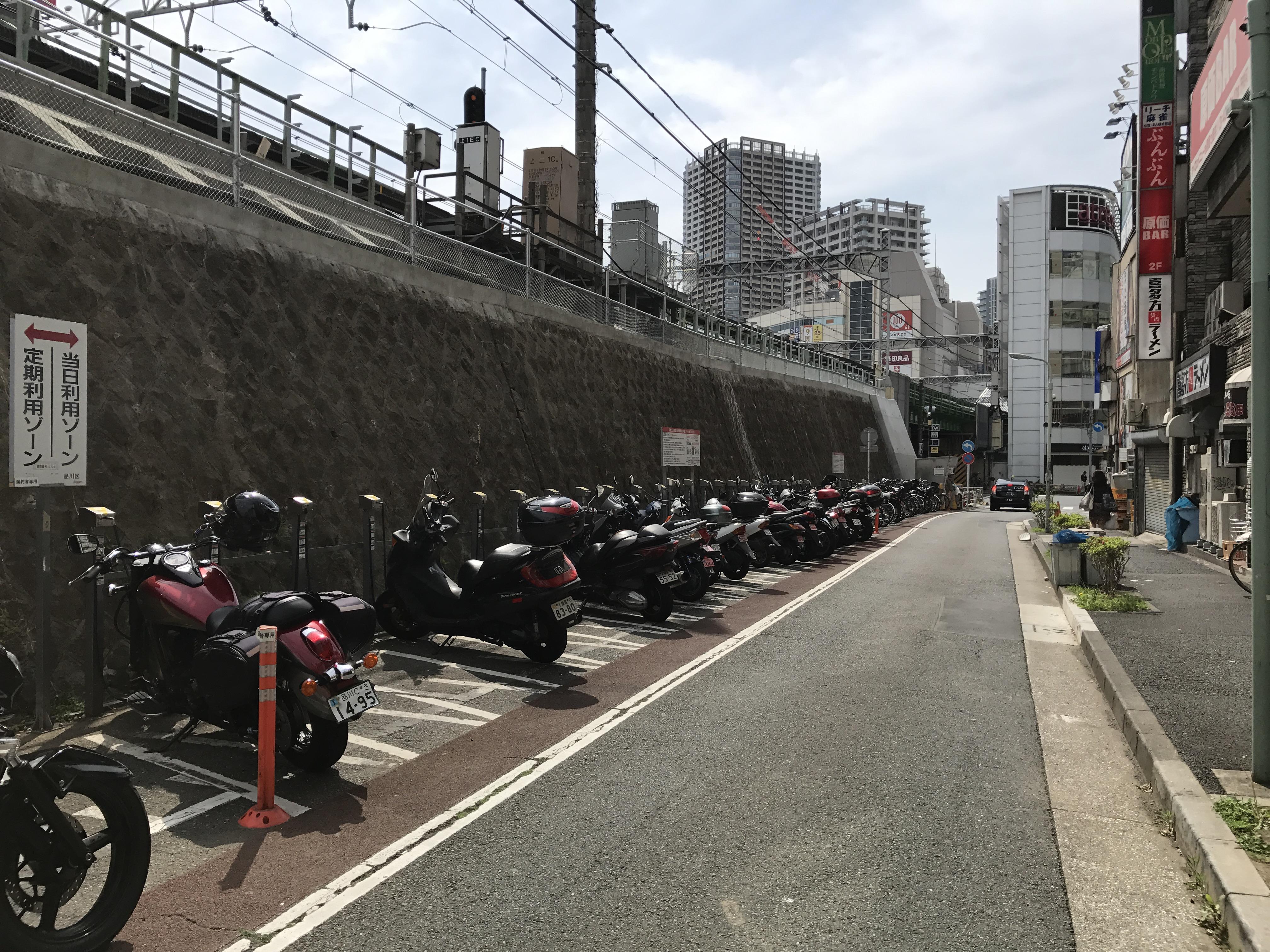 【公式】レンタルバイクのベストBike® [東京都]五反田駅前-セルフ