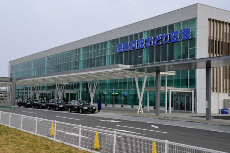 【公式】レンタルバイクのベストBike® [徳島県]徳島阿波おどり空港-セルフ