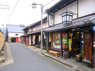 【公式】レンタルバイクのベストBike® [奈良県]奈良市ならまち-セルフ
