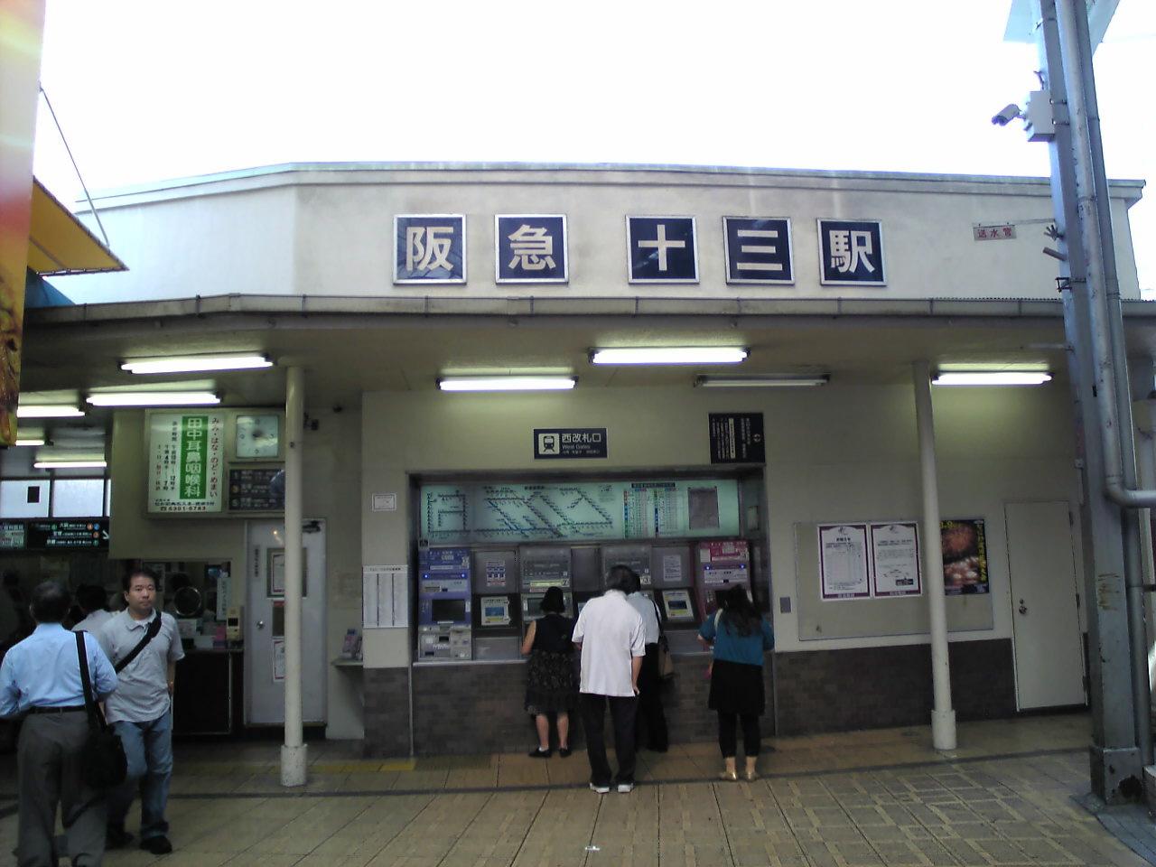 【公式】レンタルバイクのベストBike® [大阪府]阪急 十三駅前-セルフ