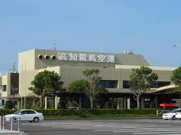 【公式】レンタルバイクのベストBike® [高知県]高知龍馬空港-セルフ