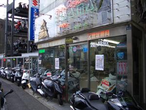 【公式】レンタルバイクのベストBike® 東京墨田店