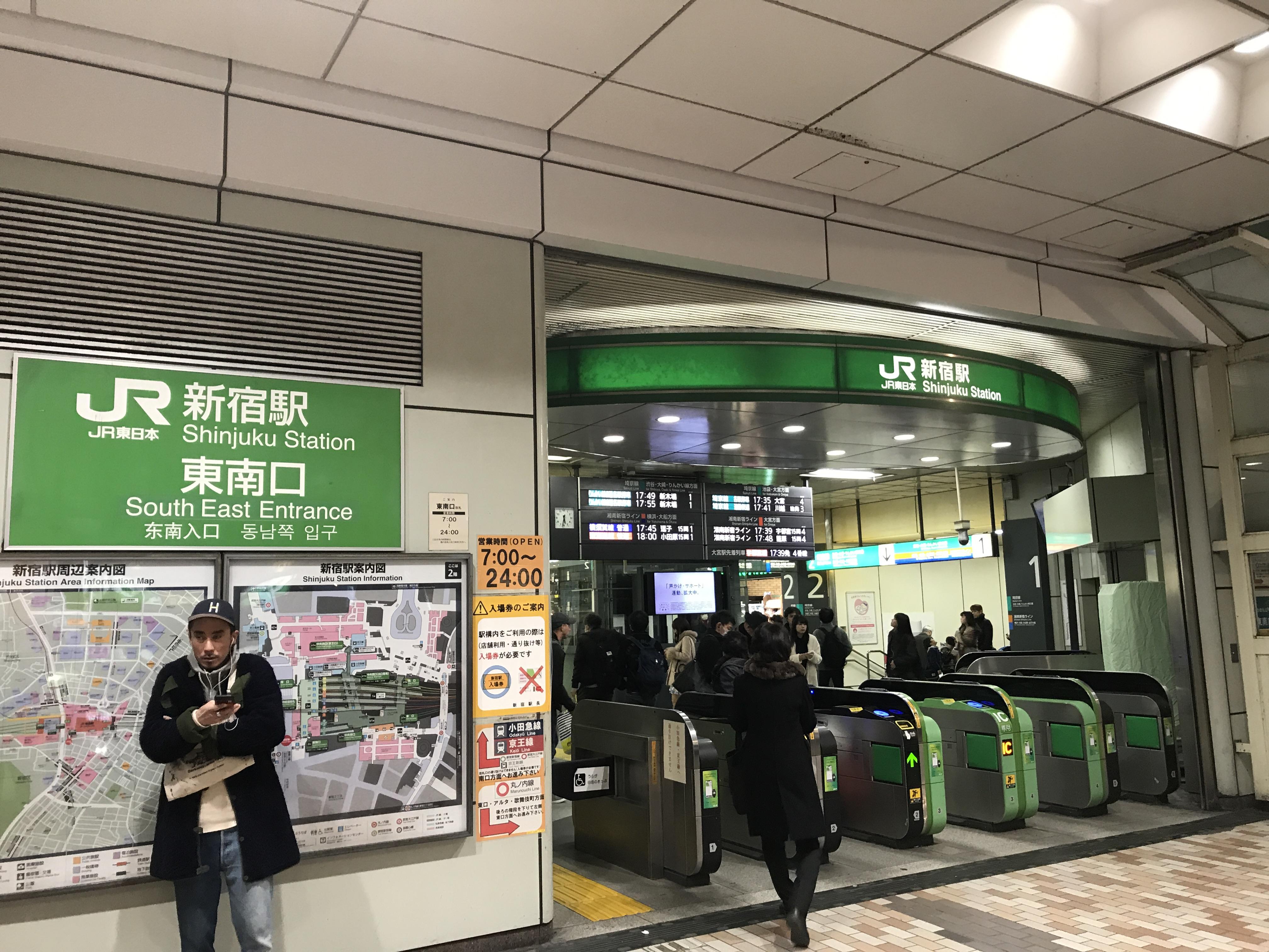 【公式】レンタルバイクのベストBike® [東京都]新宿駅東南口-セルフ