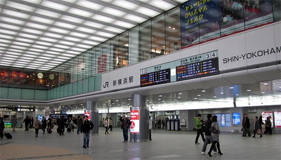 【公式】レンタルバイクのベストBike® [神奈川県]新横浜駅-セルフ