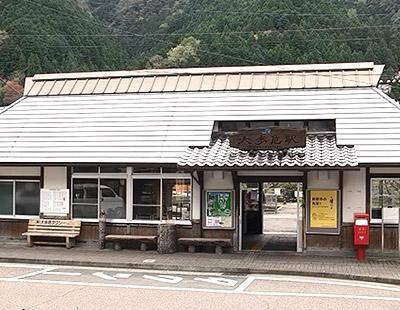 【公式】レンタルバイクのベストBike® [徳島県]大歩危駅前 - セルフ