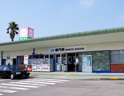 【公式】レンタルバイクのベストBike® [徳島県]鳴門駅前 原付専門 - セルフ