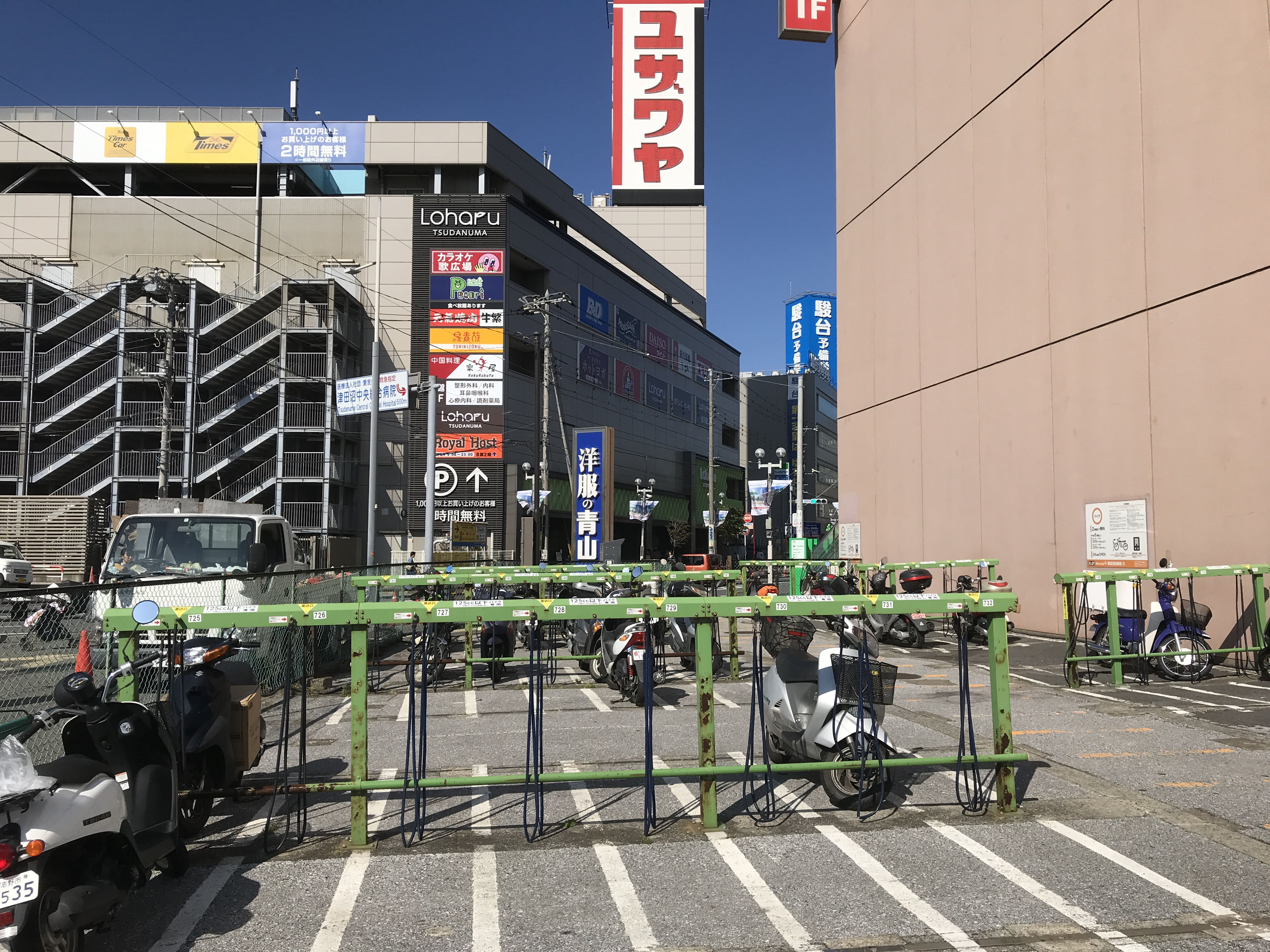 【公式】レンタルバイクのベストBike® [千葉県]津田沼駅前 - セルフ
