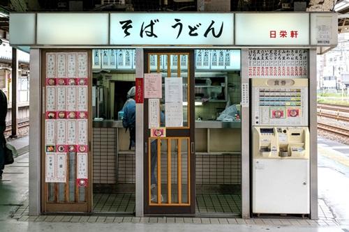 【公式】レンタルバイクのベストBike® 東神奈川駅前