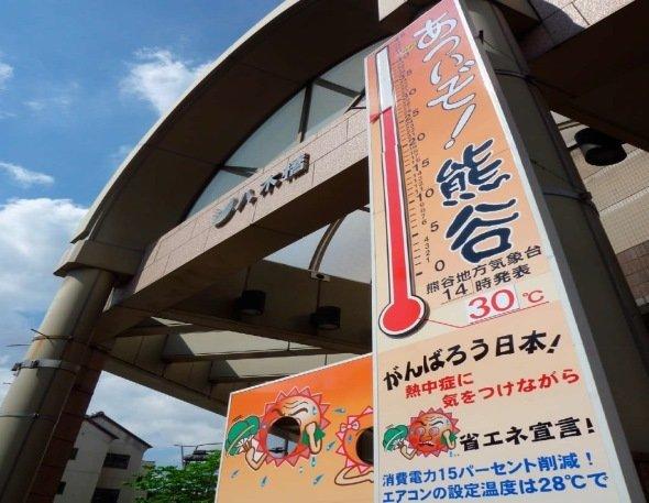 【公式】レンタルバイクのベストBike® 熊谷駅前