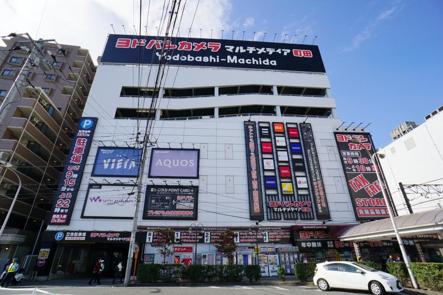 【公式】レンタルバイクのベストBike® 町田駅前