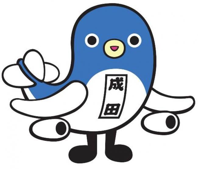 【公式】レンタルバイクのベストBike® 成田国際空港