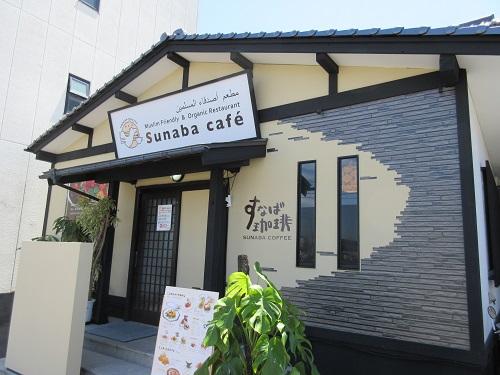 【公式】レンタルバイクのベストBike® 鳥取砂丘コナン空港