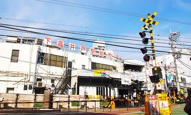 【公式】レンタルバイクのベストBike® 下高井戸駅前