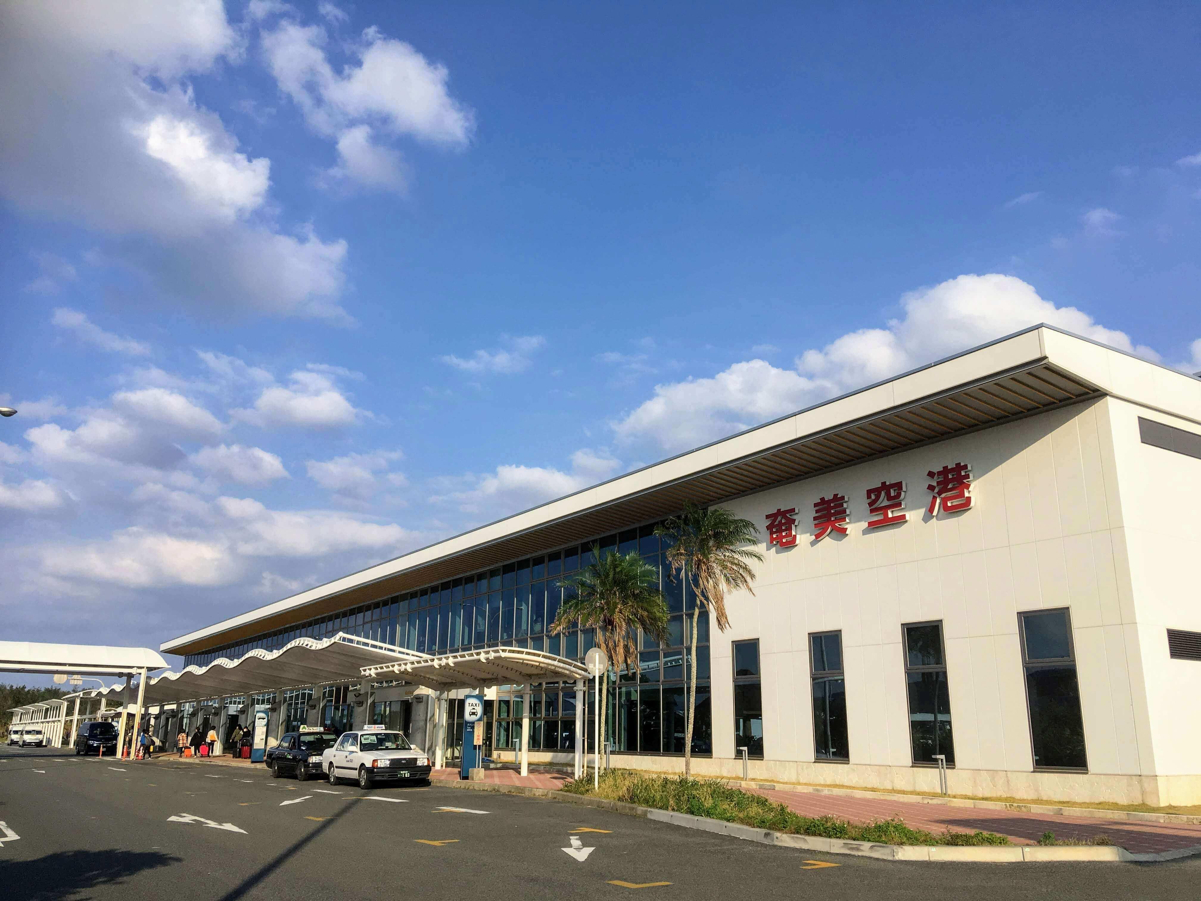 【公式】レンタルバイクのベストBike® 【準備中】奄美空港