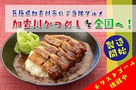 【公式】レンタルバイクのベストBike® JR加古川駅前