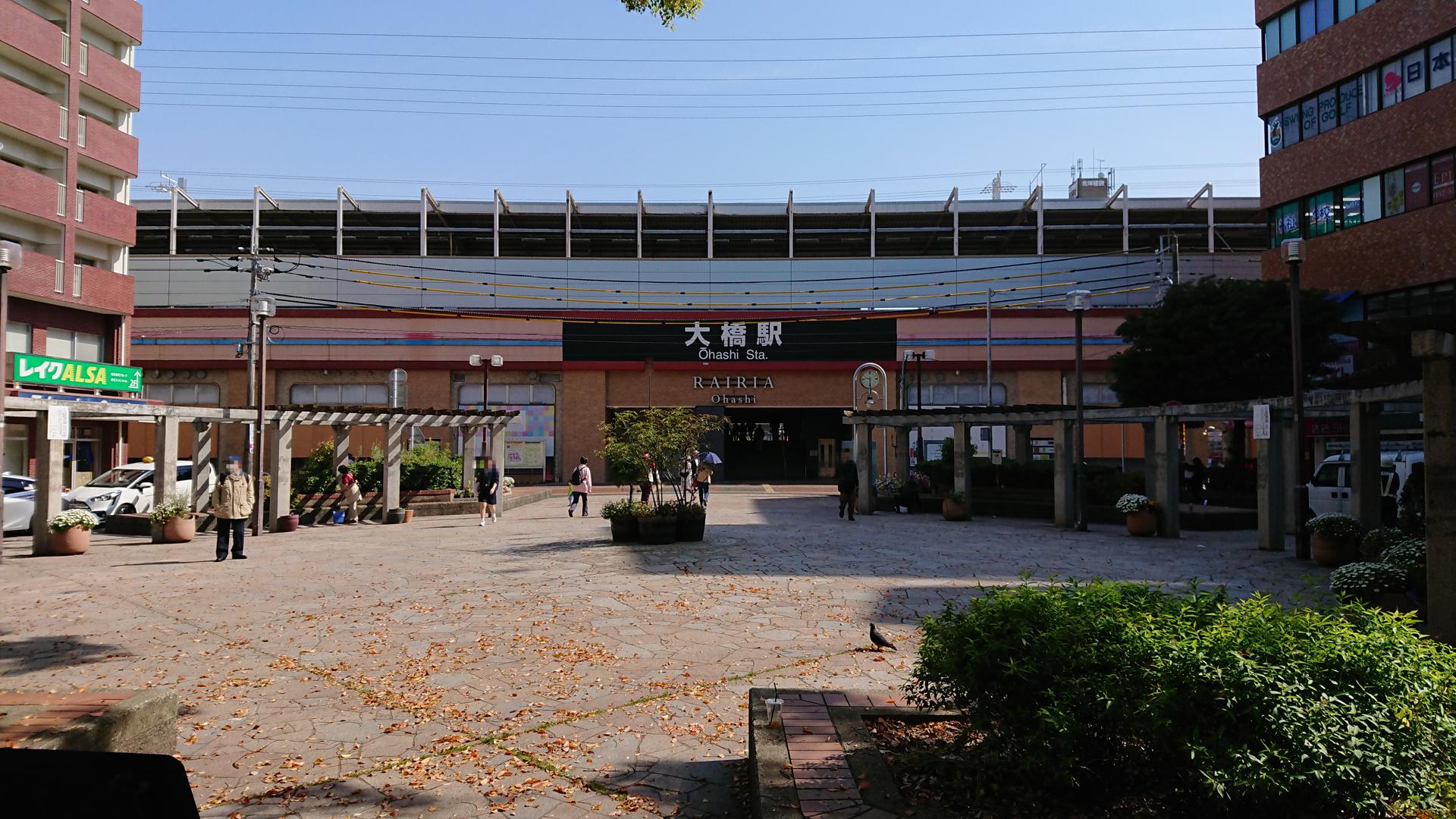 【公式】レンタルバイクのベストBike® 大橋駅