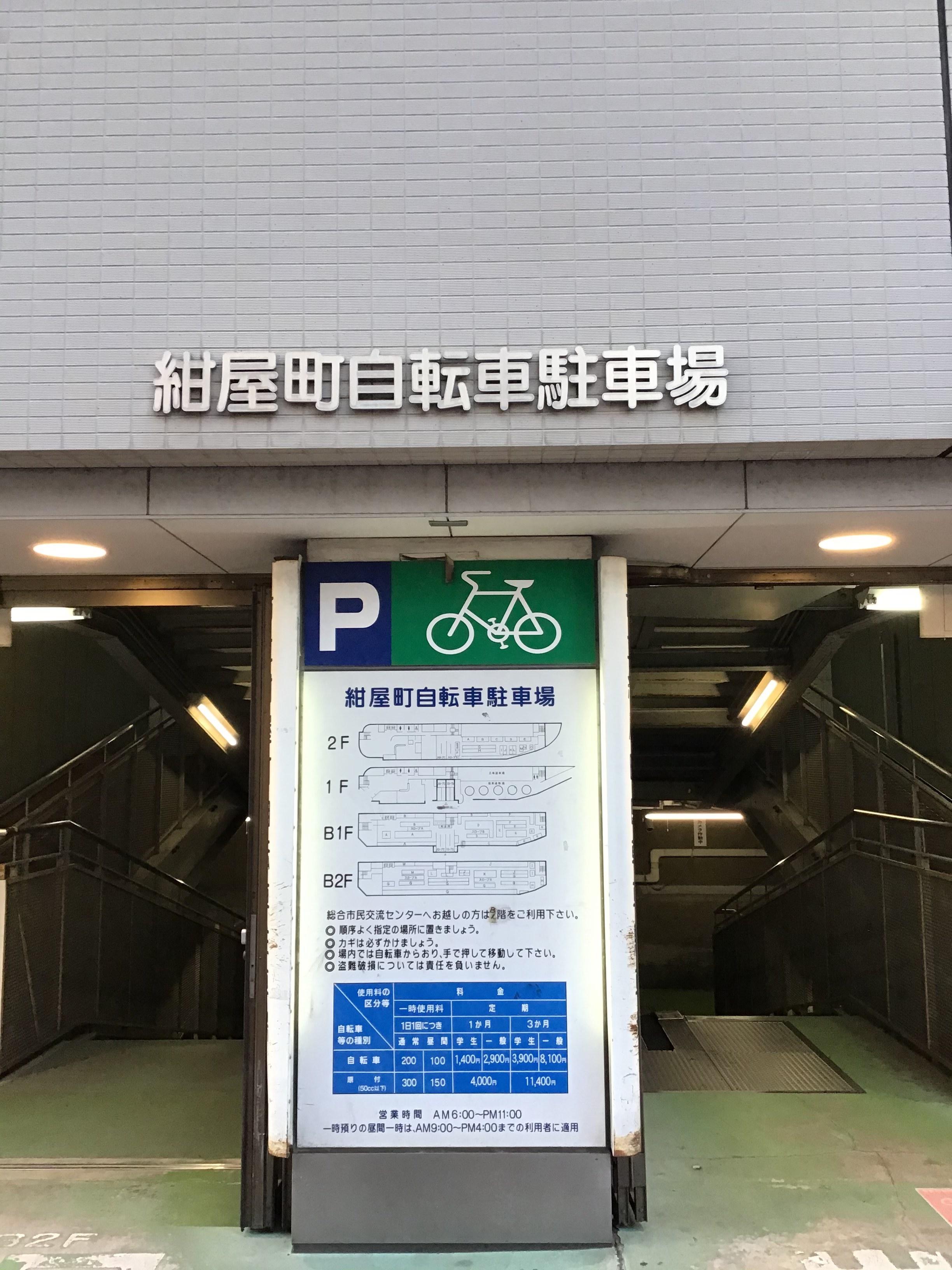【公式】レンタルバイクのベストBike® 高槻駅前