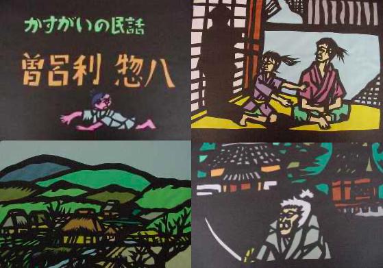 【公式】レンタルバイクのベストBike® 高蔵寺駅前