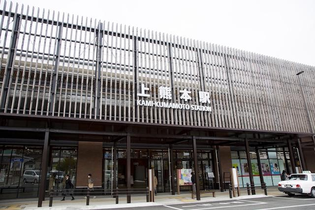 【公式】レンタルバイクのベストBike® 上熊本駅