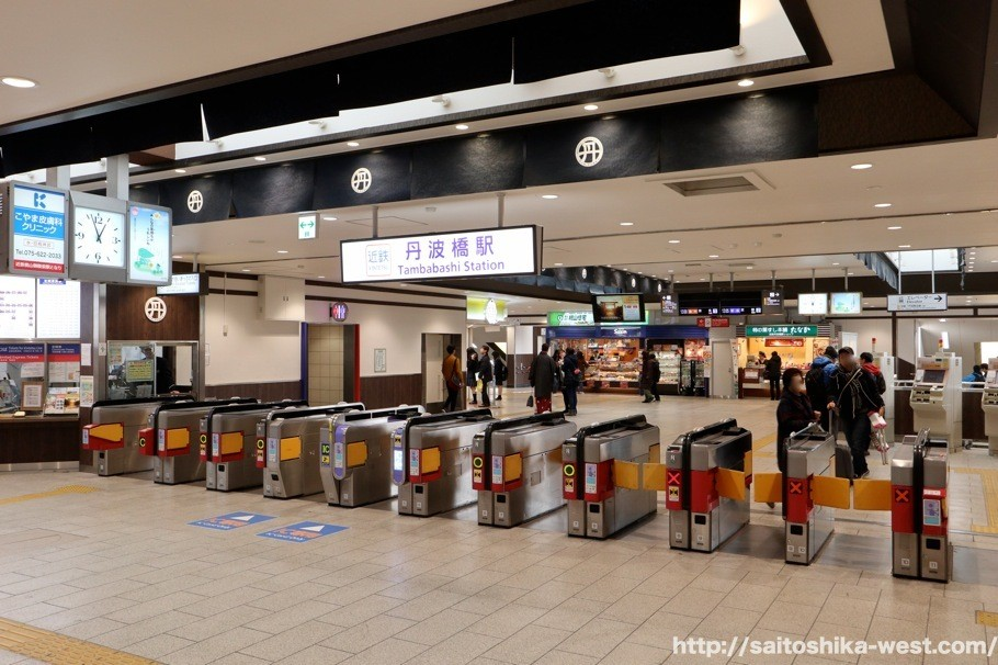 【公式】レンタルバイクのベストBike® 近鉄、京阪 丹波橋駅前