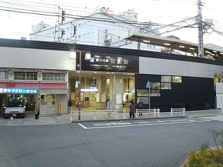 【公式】レンタルバイクのベストBike® 阪神御影駅前