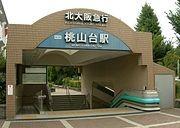 【公式】レンタルバイクのベストBike® 桃山台駅前(北大阪急行)
