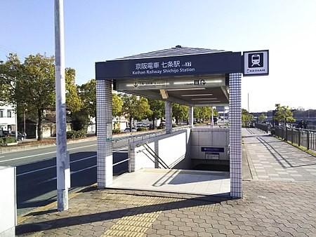 【公式】レンタルバイクのベストBike® 京阪七条駅前