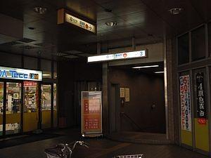 【公式】レンタルバイクのベストBike® 醍醐駅前(地下鉄東西線)
