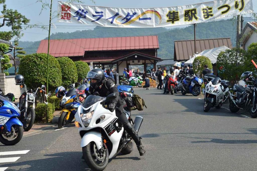 【公式】レンタルバイクのベストBike® 若桜鉄道 隼駅
