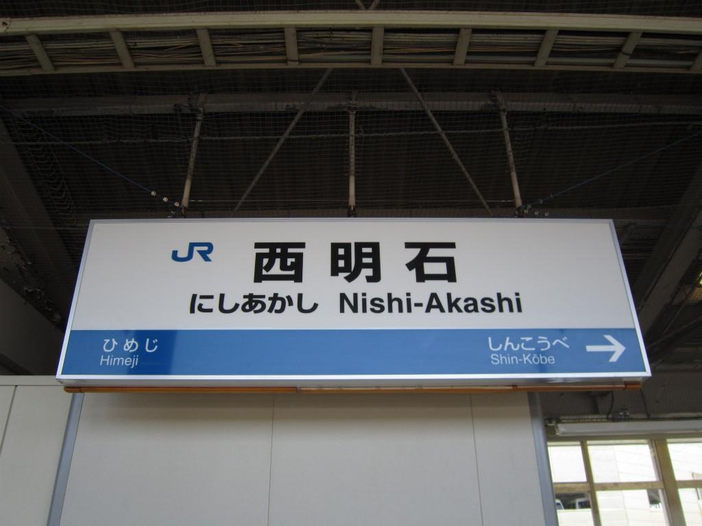 【公式】レンタルバイクのベストBike® 西明石駅前