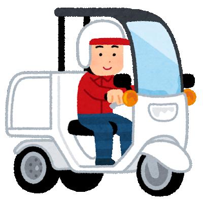 【公式】レンタルバイクのベストBike® 横浜駅前(配達員応援プログラム)