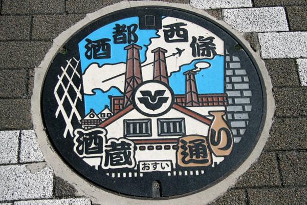 【公式】レンタルバイクのベストBike® JR西条駅前