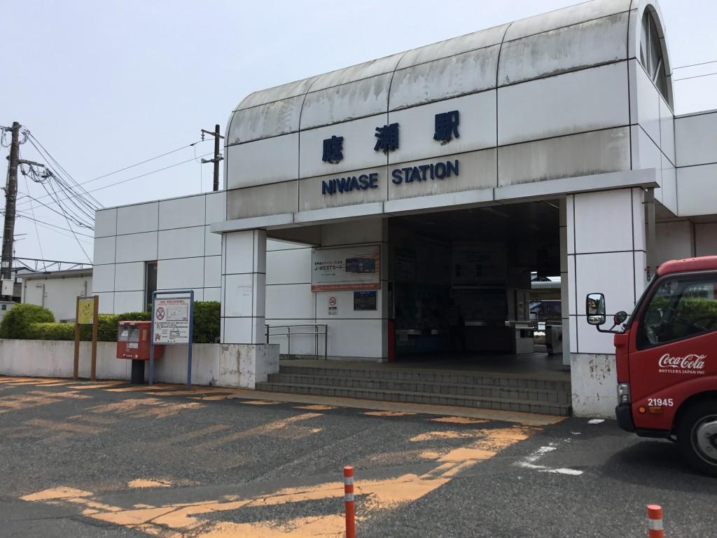 【公式】レンタルバイクのベストBike® JR庭瀬駅前