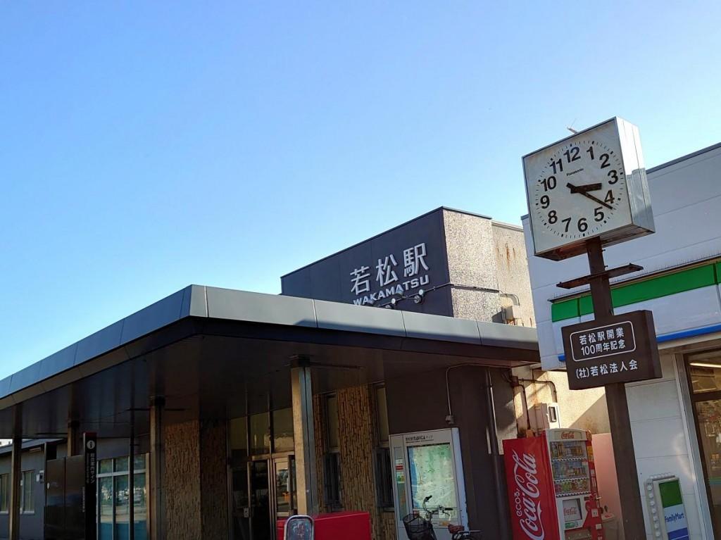 【公式】レンタルバイクのベストBike® JR若松駅