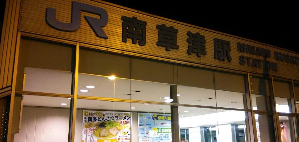 【公式】レンタルバイクのベストBike® JR南草津駅前