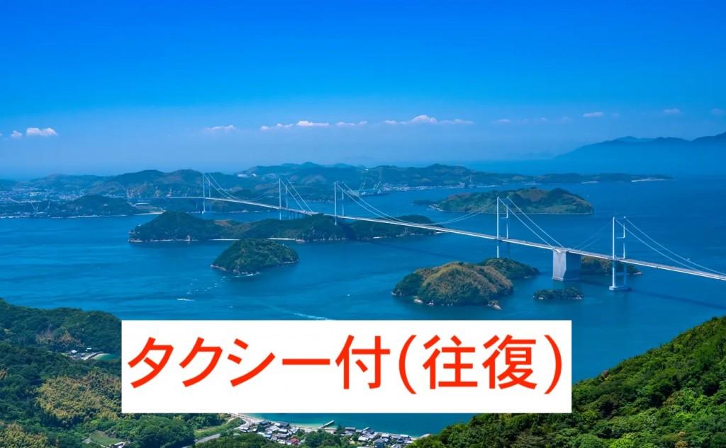 【公式】レンタルバイクのベストBike® 尾道駅前